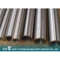 China Thick-walled Seamless Titanium Pipe on sale