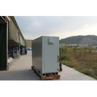 Quality Commercial Heat Recovery Unit Ground Source Heat Pump Cooling / Heating Hot Water for sale