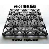 Quality PB-09 Interlocking Plastic Back for decking tiles for sale
