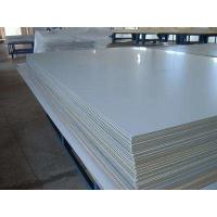 Quality Free Forging Parts 7075 T7451 Aluminum Sheet High Strength Heat Treatable for sale