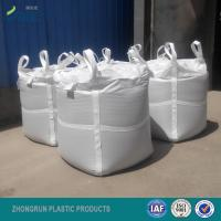 Quality Construction use PP bags, sand/soil/earth packing polypropylene woven bags by ZR Container for sale