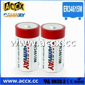 Quality er34615m lithium battery 14.5Ah 3.6V for sale