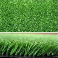 Buy cheap high quality artifical basketball grass from wholesalers