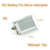 Buy cheap Mini RC Battery 3.7V 180mah 15C RC Helicopter - Lowest Price! from wholesalers
