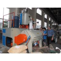 Buy cheap 2500L / 6000L Large Capacity Plastic Mixer Machine Electric Heating Self Friction from wholesalers