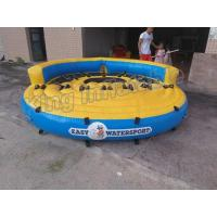 Buy 0.9mm PVC Crazy UFO Water Boat Iinflatable Water Toys Ski Tube For Adults at wholesale prices