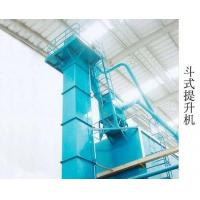 Quality Big Conveying Capacity Bucket Elevator for sale