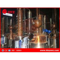 Quality 1000L steam gin short path distillation column machine for sale for sale