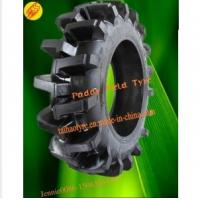Quality Paddy Field Tyre R-2 for sale