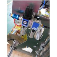 Buy Mushroom Packing Machine , Fungus Packing Machine / Agaric Packing Machine at wholesale prices