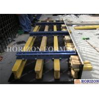 Quality Concrete column formwork, Adjustable Column formwork, shuttering, vertical formwork for sale