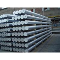 Quality 6061 Extruded Aluminum Round Bar Silver Color GB / T 3880 - 2012 Standard for sale