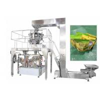 Buy cheap 10 Heads Weigher Automated  Packing Machine for Pistachio Nuts 380V 3 Phase from wholesalers