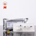 World popular hot sales hyaluronic acid filler 1ml 2ml