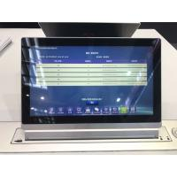 Quality 15.6inch Multi Waterproof Touch Screen with EETI , Cover glass + Sensor glass for sale