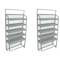 Buy Decorative Diaplay Rack Powder Coating , Epoxy Polyester Resin Silver Powder at wholesale prices