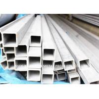 Quality 2507 Duplex Stainless Steel Pipe / Stainless Steel Seamless Tube Free Sample for sale