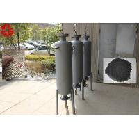 Buy Three Column LPG Deodorization Tower , LPG Filters 0.5-1.5MPa Air Pressure at wholesale prices