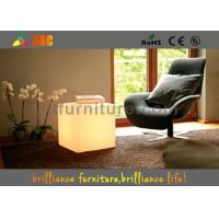 Quality LED Cube Chair for Events and party , nontoxic and peculiar smell furniture for sale