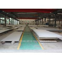 Quality 8K Mirror Finish Hot Rolled Stainless Steel Plate 202 4MM 8MM For Engineering for sale