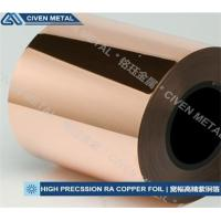 Quality High Accuracy Red / Black Fatigue Resistance Treated RA Copper Foil for sale