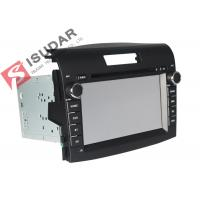 Quality Back Camera DVR Input 7 Touch Screen Car Audio Video System For Honda CRV 2012 for sale