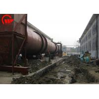 Quality WGT220 Energy Saving Industrial Drum Dryer Rotary Drum Dryer For Mining for sale