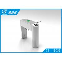 Quality Remote Control Half Height Turnstile ID Card Reader Read Card Memory Self - Checking Function for sale