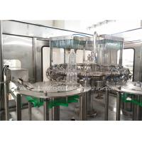 Quality SUS Automatic Water Bottle Filling Machine , Pet Water Bottling Equipment for sale