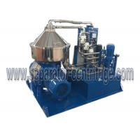 Quality High Speed Disc Separator - Centrifuge Automatic For Algae Dewatering for sale