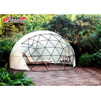 Quality Diameter 8 M Aluminum Frame Geodetic Dome Tents For Outdoor Gazebo for sale