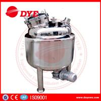 Buy Side Three Layers Stainless Steel Jacketed Tanks Liquid Soap Agitator Mixer at wholesale prices
