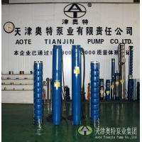 Quality Specification of 6 inch cast grey iron submersible borehole Pump for sale