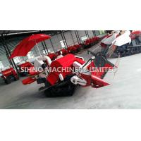 Quality 4lz-1.2 Mini Combine Harvester for Harvesting Rice, Wheat for sale
