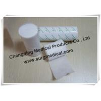 Buy cheap Medical Specialist Cast Padding the Under Padding Plaster of Paris Preotection Patient from wholesalers