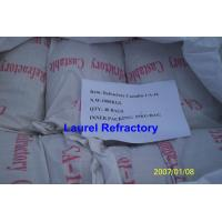 Quality Unshaped High Temperature Castable Refractory ,Insulating Castable Refractory for sale