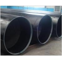 Quality Longitudinal Submerge-Arc Welded ( LSAW) Steel Pipes for sale