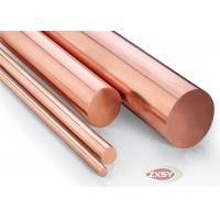 Quality Insulated Oxygen Free Copper Round Bar Hi-Hardness Wear Proof for sale