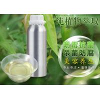 Quality Eucalyptus Natural Essential Oils Citronellol For Repellent / Antiseptic CAS 8000-48-4 for sale
