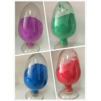 Buy Ral Colors Antibacterial Powder Coating For Medical Equipment High Hardness at wholesale prices