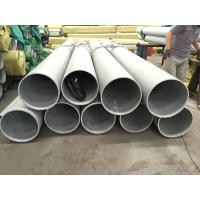 Quality Industrial 316 Stainless Steel Seamless Tube / Seamless Mechanical Tubing for sale