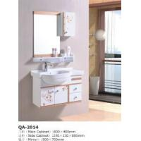 Quality Wall White Color Hanging Bathroom Vanities GBW050 for sale