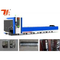 Quality TY-6000GA Tube Laser Cutting Machine for sale