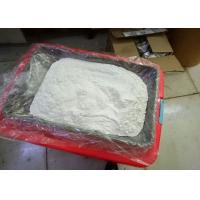 Quality Synthetic Organic Chemicals Ethyl 3-Amino-7-Bromobenzofuran-2-Carboxylate CAS 1823241-41-3 for sale