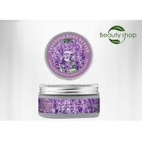 Quality Lavender Balancing And Mositurizing Beautiful Body Butter 220g For Female for sale
