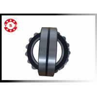 Quality ZWZ  Bearings Self-aligning Roller Bearings For Rolling Mill for sale