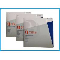 Quality Microsoft Office 2013 Retail Box DVD Online Activation For Desktop / Laptop for sale