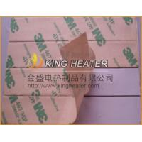 Quality thermal conductive insulator for sale