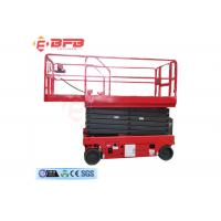Quality 200kg 14m working height hydraulic scissor lift allowed 2 person working for sale