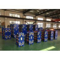 China Industrial Hot Water Plate Heat Exchanger For Wastewater Food Pharmacy Factory on sale